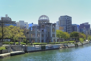 平和記念公園 原爆ドーム の写真素材 [FYI04818544]