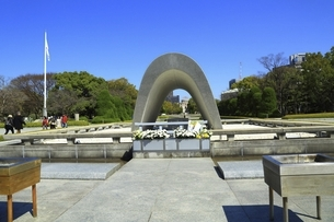 平和記念公園 慰霊碑 の写真素材 [FYI04818545]