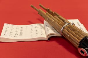 雅楽の笙と楽譜の写真素材 [FYI04818672]
