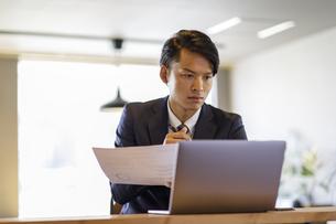 ノートパソコンを見るビジネスマンの写真素材 [FYI04819586]