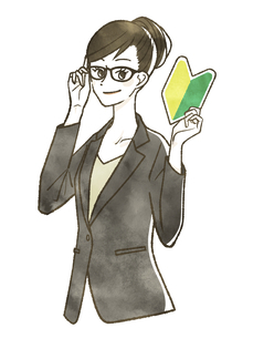 初心者マークを持っているスーツ姿の女性のイラスト素材 [FYI04820097]