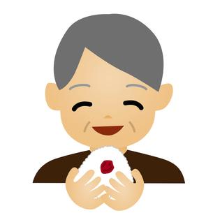 おにぎりを食べる年配の男性のイラスト素材 [FYI04820818]