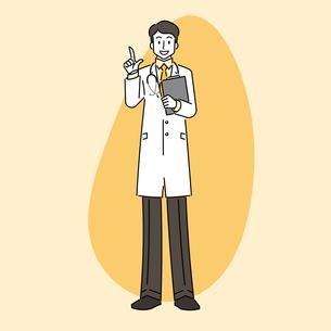 カルテを持ち、人差し指を立てる、若い男性の医師のイラスト素材 [FYI04821396]