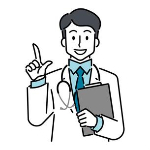 カルテを持ち、人差し指を立てる、若い男性の医師のイラスト素材 [FYI04821397]
