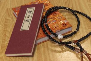 仏教の巡礼用品の写真素材 [FYI04821997]