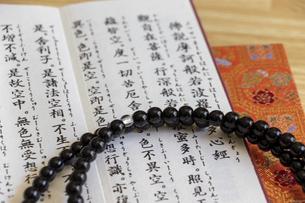 仏教のお経と数珠の写真素材 [FYI04821998]