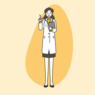 カルテを持ち、人差し指を立てる、若い女性の医師のイラスト素材 [FYI04822047]