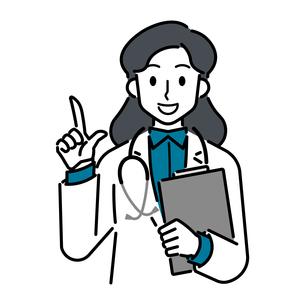 カルテを持ち、人差し指を立てる、若い女性の医師のイラスト素材 [FYI04822048]