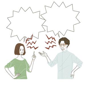 言い争いをしている男女のイラスト素材 [FYI04822991]