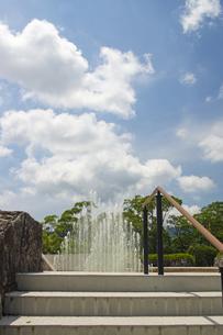 平和公園の写真素材 [FYI04825938]