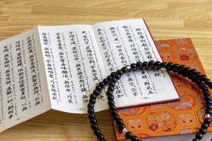 仏教のお経と数珠の写真素材 [FYI04827066]