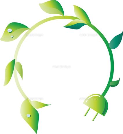 環境に優しいクリーンエネルギーのイラスト素材 [FYI04827668]