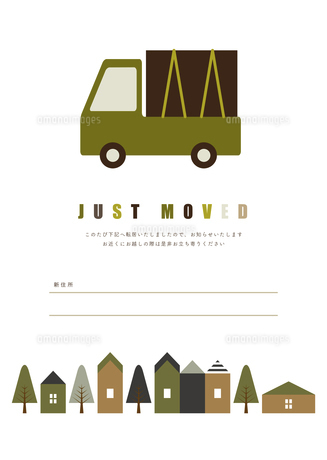 トラックと街並みの転居はがきデザインのイラスト素材 [FYI04827835]