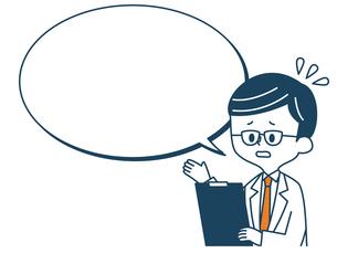 医者-男性-吹き出し-注意・忠告・心配のイラスト素材 [FYI04830227]
