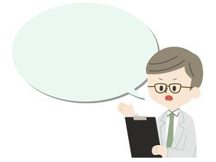 医者-男性-吹き出し-注意・忠告のイラスト素材 [FYI04830836]