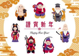 七福神と謹賀新年のイラスト素材 [FYI04831268]