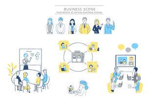 さまざまなビジネスシーン セットのイラスト素材 [FYI04831399]