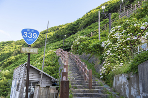 竜飛崎 階段国道の写真素材 [FYI04832172]