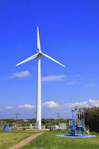 神奈川県 宮川公園の風力発電の写真素材 [FYI04834135]