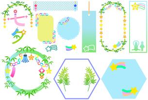 七夕祭りの装飾枠のイラスト【セット】のイラスト素材 [FYI04837958]