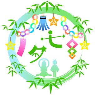 七夕祭りの装飾枠のイラスト【七夕のロゴ】のイラスト素材 [FYI04837964]