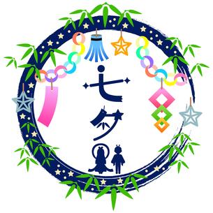 七夕祭りの装飾枠のイラスト【七夕のロゴ】のイラスト素材 [FYI04837968]
