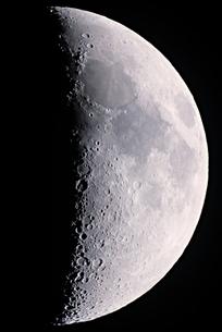 月面Xの写真素材 [FYI04840483]