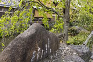祇園新橋 かにかくに碑の写真素材 [FYI04840828]