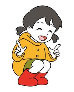 レインコートを着た、女の子のイラスト素材 [FYI04841530]