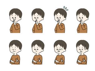 男性の表情セットのイラスト素材 [FYI04841613]