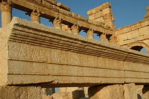シリアの世界遺産パルミラ遺跡の写真素材 [FYI04842667]