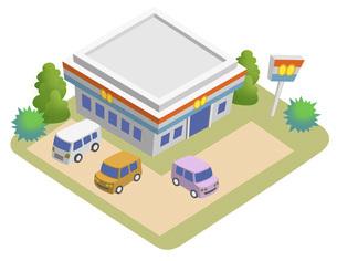 スマートシティを構成する建物のイラスト バリエーション有りのイラスト素材 [FYI04844142]