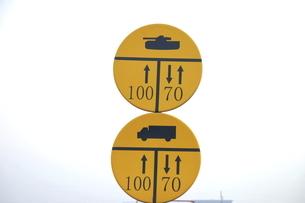 戦車用速度制限の道路標識の写真素材 [FYI04845591]