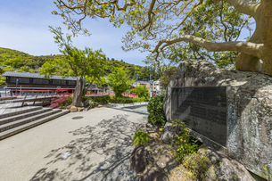 修善寺温泉 独鈷の湯公園に立つ修善寺の歌の石碑の写真素材 [FYI04848517]