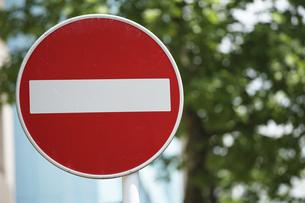 進入禁止の交通標識の写真素材 [FYI04851382]