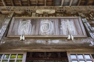 修善寺温泉 伊豆最古の木造建築物といわれる指月殿の写真素材 [FYI04852994]