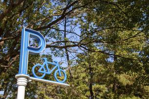 森の中の駐輪場サインの写真素材 [FYI04854922]