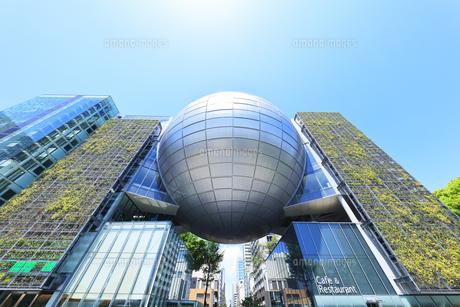 名古屋市科学館の写真素材 [FYI04855485]