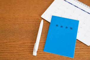 青色の年金手帳の写真素材 [FYI04858361]