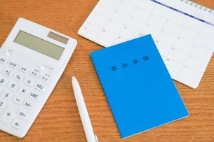 青色の年金手帳の写真素材 [FYI04858362]