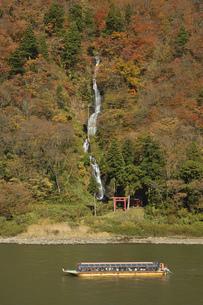 最上川舟下り風景の写真素材 [FYI04859796]