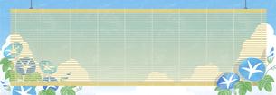 夏空と朝顔と簾の背景 ヨコ長のイラスト素材 [FYI04860041]