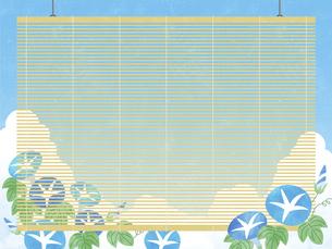 夏空と朝顔と簾の背景 ヨコのイラスト素材 [FYI04860053]