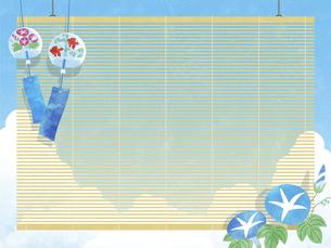 夏空と風鈴と朝顔の背景 ヨコのイラスト素材 [FYI04860057]