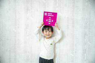 SDGsポートレートの写真素材 [FYI04860867]