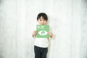 SDGsポートレートの写真素材 [FYI04860869]