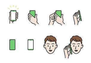 スマートフォンと手のアイコン 人の顔のイラスト素材 [FYI04860976]