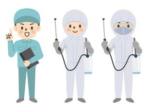 害虫駆除業者と防護服を着た人のイラスト素材 [FYI04861485]