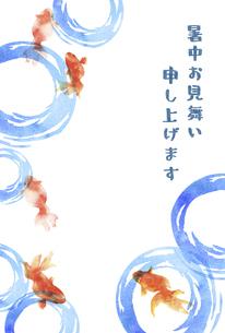 金魚と水紋の暑中お見舞いのイラスト素材 [FYI04863302]
