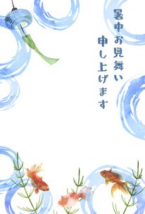 金魚と風鈴の暑中お見舞いのイラスト素材 [FYI04863307]